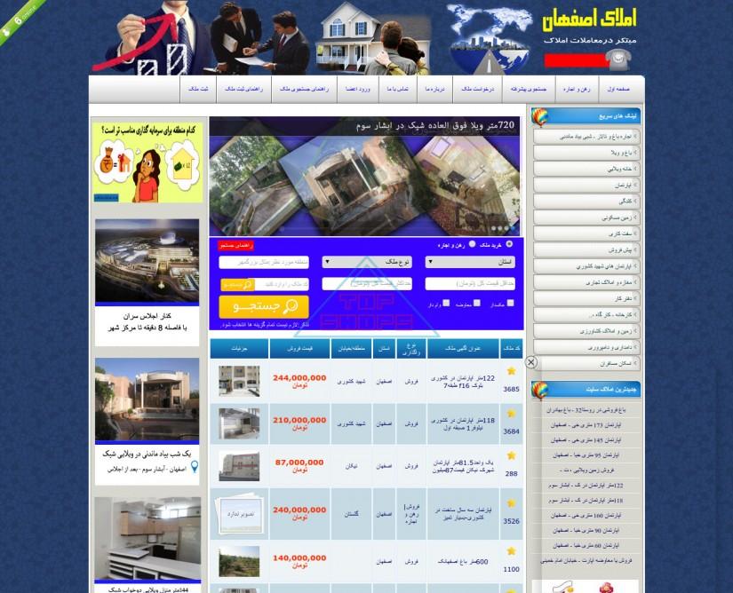 املاک اصفهان