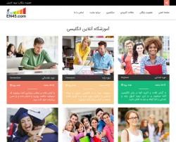 آموزش آنلاین انگلیسی