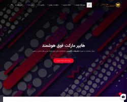 فجر ایرانیان