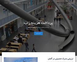 ایران زاب