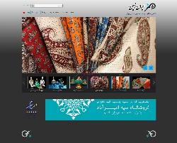 هنر ایران زمین