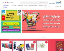 اصفهان تحریر