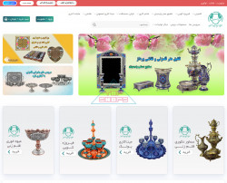 صنایع دستی پارسیان