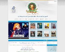 ایرانی من