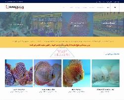 ایران دیسکِس