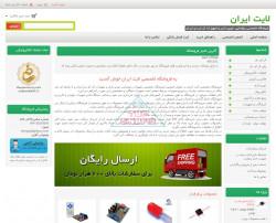 لایت ایران