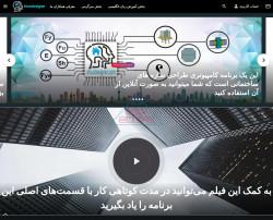 طراحی آنلاین سازه