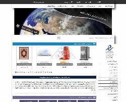 تجارت ایرانیان