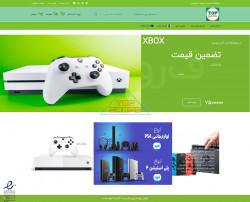 تاپ گیم ایران